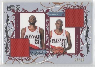 2006-07 Luxury Box - Courtside Relics Dual - Bronze #CDR-MO - Darius Miles, Travis Outlaw /19