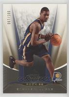 Shawne Williams #/100