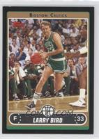 Larry Bird (Green Jersey Driving) /99