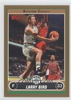 Larry Bird (White Jersey Scooping Ball) /500