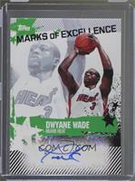 new product 83e0d 69b6e Dwyane Wade Autographed Basketball Cards