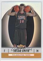 2007-08 Rookie - Jason Smith #/50