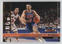 Drazen Petrovic /199