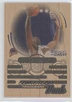Ike Diogu #/75
