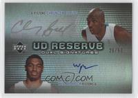 Chauncey Billups, Will Blalock /50