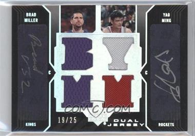 2006-07 Upper Deck Black - Dual Jersey Autograph #DJA-MY - Brad Miller, Yao Ming /25