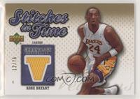 Kobe Bryant #12/75
