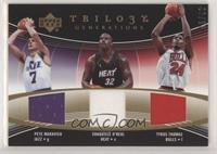 Pete Maravich, Shaquille O'Neal, Tyrus Thomas #/33