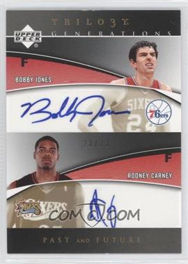2006-07 Upper Deck Trilogy - Generations Past and Future Signatures - [Autographed] #PFS-JC - Bobby Jones, Rodney Carney /33