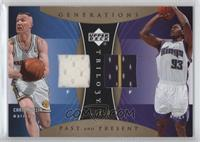 Chris Mullin, Metta World Peace /50