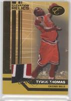Tyrus Thomas #/3