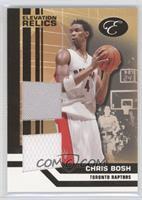 Chris Bosh #/79