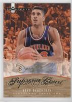 Brad Daugherty /23