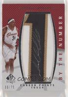 Donyell Marshall [EX to NM] #/75