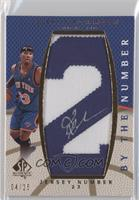 Quentin Richardson /25