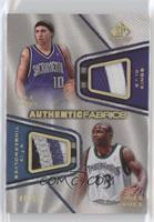 Mike Bibby, Mike James #/50
