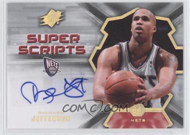 2007-08 SPx - Super Scripts Autograph - [Autographed] #SS-RJ - Richard Jefferson