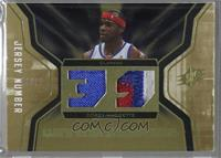 Corey Maggette [Noted] #/15