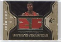 Marvin Williams [Noted] #/15