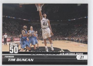 2007-08 Topps - 50 #1 - Tim Duncan