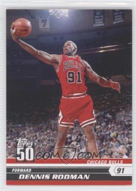 2007-08 Topps - 50 #29 - Dennis Rodman
