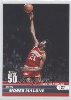 2007-08 Topps - 50 #4 - Moses Malone