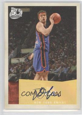 2007-08 Topps - [Base] - 1957-58 Variations Certified Autograph [Autographed] #42 - David Lee