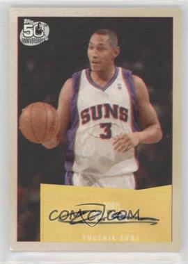 2007-08 Topps - [Base] - 1957-58 Variations Certified Autograph [Autographed] #63 - Boris Diaw