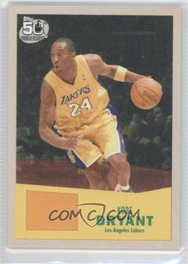 2007-08 Topps - [Base] - 1957-58 Variations Relic #24 - Kobe Bryant