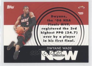 2007-08 Topps - Generation Now #GN3 - Dwyane Wade