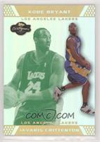 Kobe Bryant, Javaris Crittenton #/1