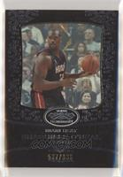 Shaquille O'Neal [EXtoNM] #/999