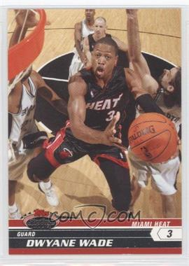 2007-08 Topps Stadium Club - Pre-Production #PP1 - Dwyane Wade