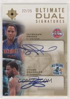 Tayshaun Prince, Tyson Chandler [Noted] #/25