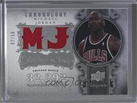 Michael Jordan /50