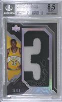 Kevin Durant [BGS 8.5 NM‑MT+] #/35