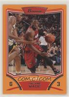 Dwyane Wade [EX to NM] #/299