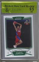 NBA Rookie Card - DeAndre Jordan [BRCR9.5]