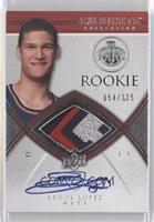 Brook Lopez /225