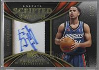 D.J. Augustin [Noted] #/25