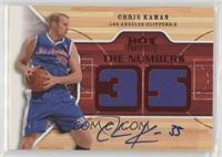 Chris Kaman /5