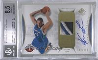 Kevin Love [BGS 8.5 NM‑MT+] #/299