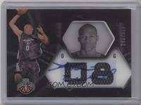 Russell Westbrook /599 [Near Mint‑Mint]