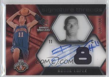 2008-09 SP Rookie Threads - [Base] #71 - Brook Lopez /599