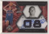 Brook Lopez #/599