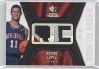 Brook Lopez /35