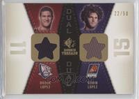 Brook Lopez, Robin Lopez /50