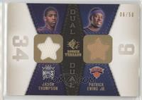 Jason Thompson, Patrick Ewing Jr. /50