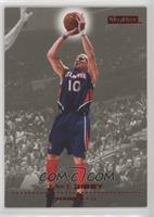 Mike Bibby [Noted] #/50