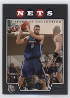Brook Lopez [Noted] #/51